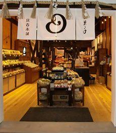 飛騨高山店