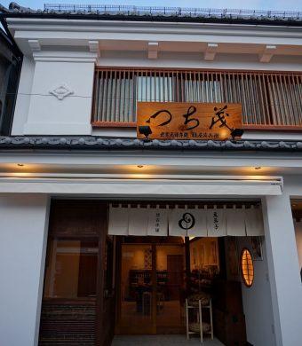 信州つち茂店