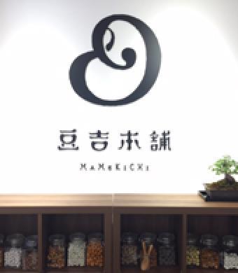 お千代保稲荷店1