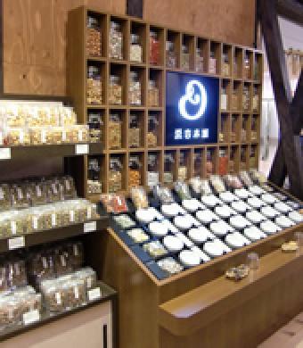 飛騨高山店2