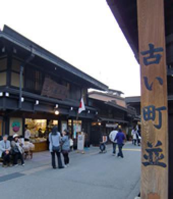 飛騨高山店3