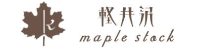軽井沢 maple stock