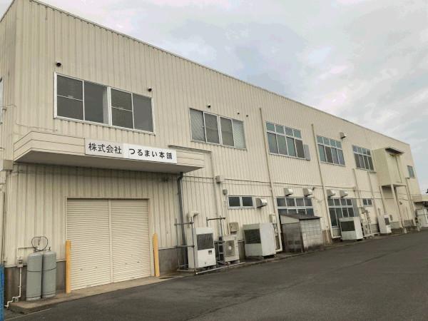 株式会社つるまい本舗の千葉工場