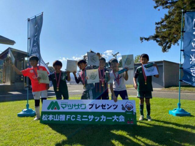 松本山雅FCミニサッカー大会